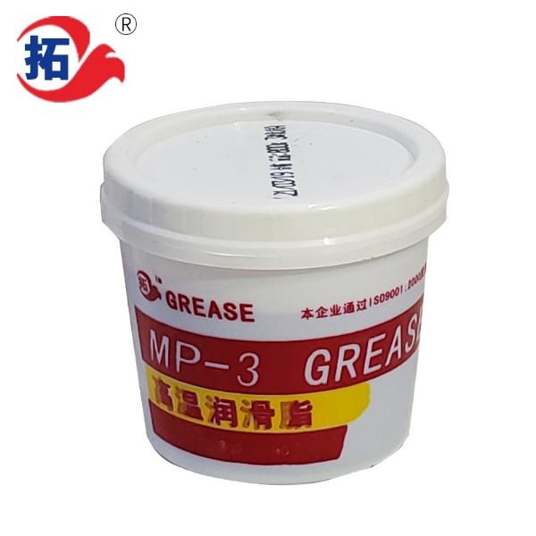 MP3-多效润滑脂