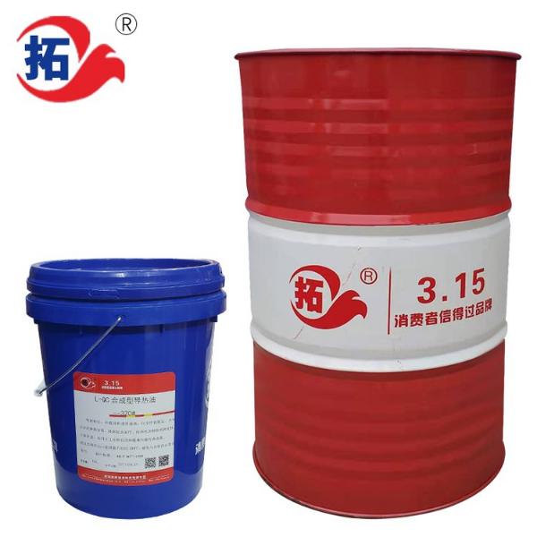 L-QC合成型导热油