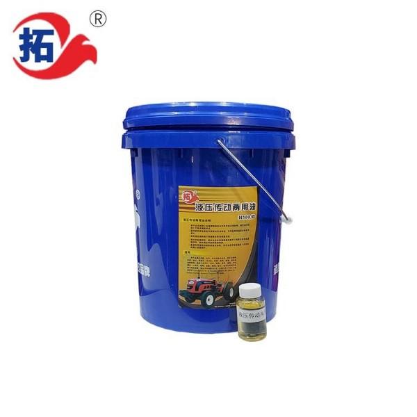 液压传动两用油