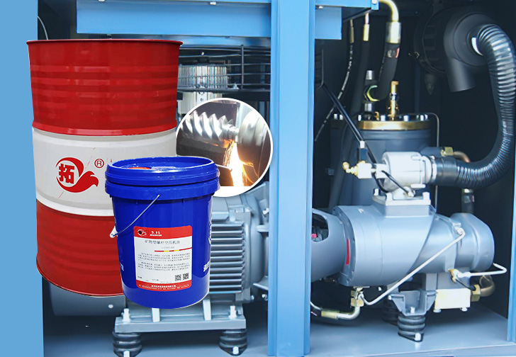 矿物型螺杆空压机油