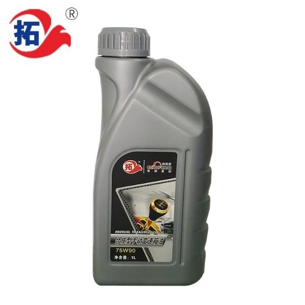 合成型手动变速箱油