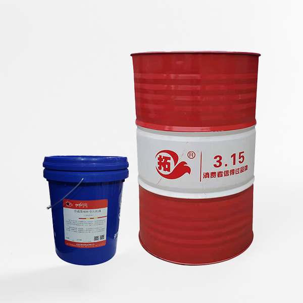 合成型螺杆空压机油